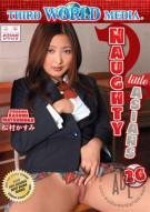 Naughty Little Asians Vol. 26 Porn Video