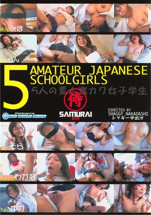 5 Amateur Japanese School Girls