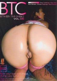 BTC - Between The Cheekz Vol. 6 Porn Movie