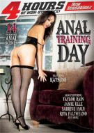 Anal Training Day Porn Video