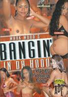 Bangin In Da Hood Porn Movie