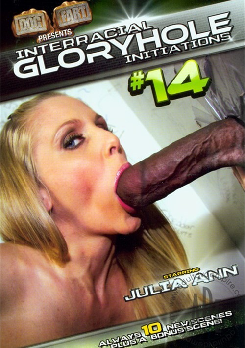 Interracial Gloryhole Initiations #14