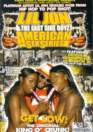 Lil Jon & the East Side Boyz: American Sex Series Porn Movie
