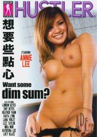 Want Some Dim Sum? Porn Movie
