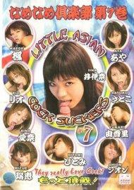 Little Asian Cock Suckers 7 Porn Video