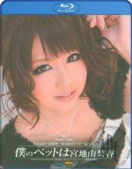Kirari 46: Miyachi Yurika Blu-ray
