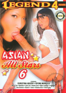 Asian All Stars 6 Porn Movie