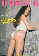 Up Your Ass #20 Porn Movie