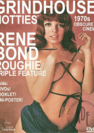 Grindhouse Hotties: Rene Bond Roughie Triple Feature Porn Movie