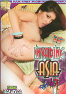 Invading Asia 7 Porn Video
