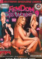 Femdom Ass Worship 9 Porn Video