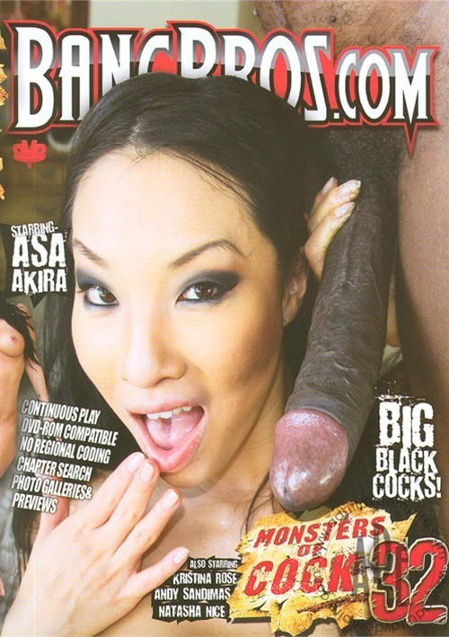 Monsters Of Cock Vol. 32