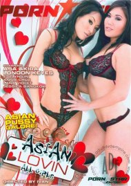 Asian Lovin All Girls Porn Video