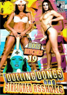 Boss Bitches #19 Porn Video