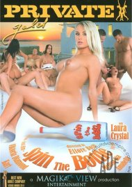 Spin The Bottle Porn Movie