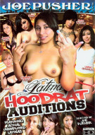 Latina Hoodrat Auditions Porn Movie