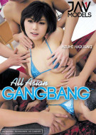 All Asian Gangbang Porn Movie