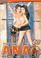 Anal Retentive #6 Porn Video