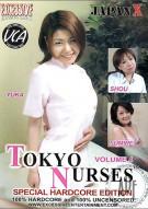 Tokyo Nurses Vol. 4 Porn Video
