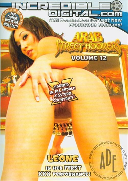 Arab Street Hookers Vol. 12