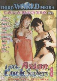 Little Asian Cock Suckers 8 Porn Video