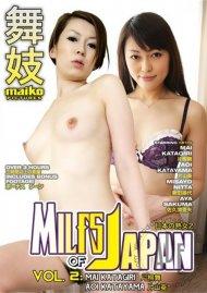 MILFS Of Japan Vol. 2 : Mai Katagiri & Aoi Katayama Porn Movie