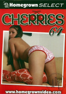 Cherries 64 Porn Movie