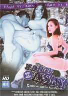 Voyeurs Hard Ass, The Porn Movie