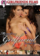 Me And My Girlfriend 6 Porn Movie