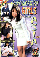 Reformatory Girls From Asia #5 Porn Movie
