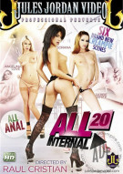 All Internal 20 Porn Video