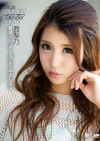 Kirari 61: Rino Akane Porn Movie