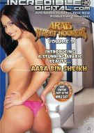 Arab Street Hookers Vol. 9 Porn Video