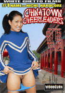 Chinatown Cheerleaders Porn Video