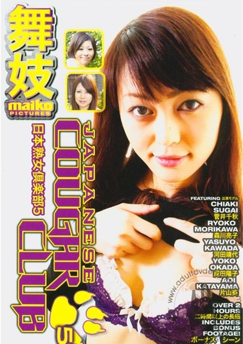 Japanese Cougar Club 5
