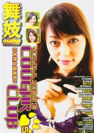 Japanese Cougar Club 5 Porn Movie