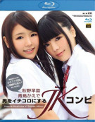 Kirari 100: Kaede Aoshima X Sanae Akino Blu-ray