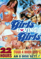 Girls Loving