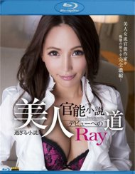 S Model 120: Ray Blu-ray Image from Amorz.