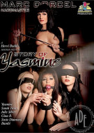 Story of Yasmine Porn Video