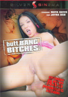 Butt Bang Bitches Vol. 2 Porn Movie