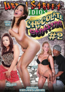Chocolate Stuffing #2 Porn Movie