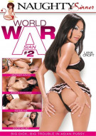 World War Asian #2 Porn Movie