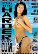 Harder They Cum, The Porn Movie