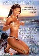 Sao Paulo: Black and Brown Samba Porn Movie