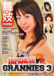 Japanese Grannies 3 Porn Video