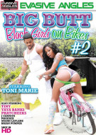 Big Butt Black Girls On Bikes #2 Porn Video