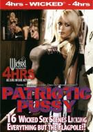 Patriotic Pussy Porn Video