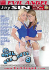 Anal Acrobats #8 Porn Movie