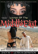 Women Of The Middle East Porn Movie